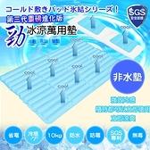 日本熱銷冰涼墊床墊組 1床2萬用墊藍色 1床2萬用墊