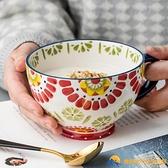 手繪燕麥片杯早餐杯家用水杯大容量碗杯馬克陶瓷杯【勇敢者】