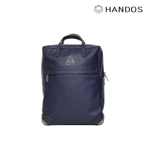 HANDOS|HERRY L. 皮革後背包 - 深咖