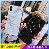 大理石玻璃殼 iPhone SE2 XS Max XR i7 i8 i6 i6s plus 情侶手機殼 經典黑白 黑邊軟框 保護殼保護套 防摔殼