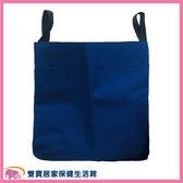 輪椅置物袋