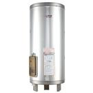 【歐雅系統家具】喜特麗JT-EH150-儲熱式電熱水器-50加侖