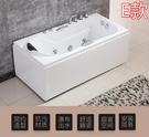 小戶型浴缸壓克力獨立式家用成人沖浪按摩恒溫加熱浴盆1.2米-1.8
