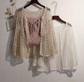 夏裝新款慵懶風短款寬鬆外披薄款空調防曬開衫鏤空針織外套女 卡布奇诺