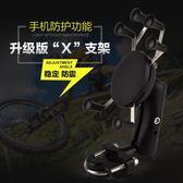 【雙11】K6摩托車手機支架山地自行車踏板車機車支架GPS導航通用防盜支架免300