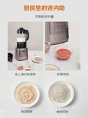 破壁機 九陽破壁機家用加熱全自動料理機多功能豆漿輔食榨汁官網Y912 夢藝