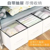 簡易衣柜簡約現代經濟型布藝兒童租房衣柜加粗加固宿舍組裝省空間 艾尚旗艦店