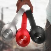 藍芽耳機頭戴式無線重低音運動游戲手機電腦耳麥可接聽健身音樂頭帶跑步立體聲通用 極有家