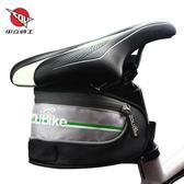 坐墊包車座騎行包單車裝備配件鞍座包尾袋 ☸mousika
