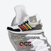 【五折特賣】adidas 慢跑鞋 UltraBOOST SL 白 彩色 男鞋 彩虹系列 Boost 避震中底 運動鞋 【ACS】 FY5347