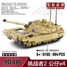 積木玩具兼容樂高積木二戰軍事繫列坦克裝甲車直升機拼裝玩具小顆粒男禮物YJT 快速出貨