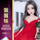 情趣娃娃 真人矽膠1:1非充氣娃娃 幼萌系蘿莉娃娃-馨馨妹100公分15kg全實體矽膠不銹鋼變形骨骼