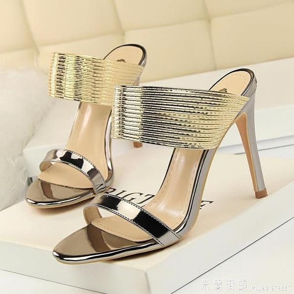 歐美風復古羅馬性感顯瘦露趾金屬帶金色一字帶女拖鞋細跟高跟涼鞋