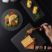 日式巖石板平板餐盤子壽司面包甜點擺盤西餐盤點心盤【倪醬小舖】