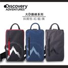 【Discovery Adventure...