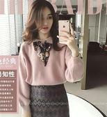 時尚韓版套裝裙(二色入)