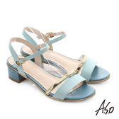 A.S.O 南法香頌 真皮金屬一字帶中跟涼鞋  淺藍