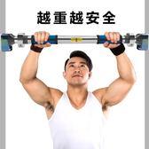 健身門上單杠防反轉家用引體向上室內健身器材牆體單雙杠防滑   極客玩家  igo