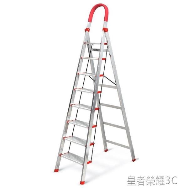 伸縮梯 梯子家用不銹鋼折疊人字梯加厚室內七八步鋁合金伸縮爬梯工程樓梯YTL 年終鉅惠