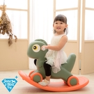【JN.Toy】3合一恐龍搖搖馬【六甲媽咪】