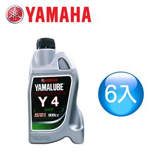 【山葉YAMAHA原廠油】YAMALUBE Y-4 900cc經濟型 (6瓶)