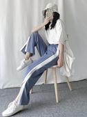 開叉闊腿褲女夏季2020新款高腰寬鬆垂感顯瘦直筒女褲休閒拖地長褲 智慧e家