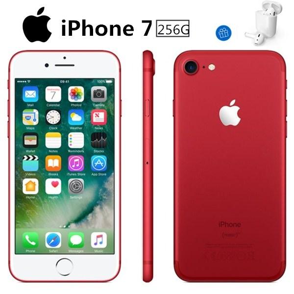 完整盒裝Apple iPhone 7 256GB紅色原裝機 開發票保一年 外觀全新(也有7 Plus/8 /Xs max)