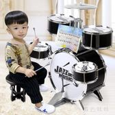 入門架子鼓 成人專業演奏西洋樂器兒童藍色爵士鼓初學者打擊器樂 aj7198『黑色妹妹』