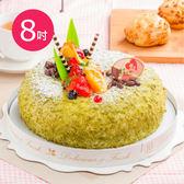 【樂活e棧】父親節造型蛋糕-夏戀京都抹茶蛋糕(8吋/顆,共2顆)