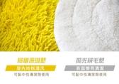 【Ewbank英國百年品牌】ChaCha2 耗材組 珊瑚墊+絨毛墊 各一片清潔洗淨 洗車擦車 擦玻璃 擦窗戶