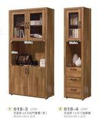 【新北大】✪ C618-3 克里斯2.6尺四門書櫃(單) -18購