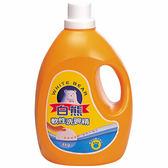 白熊軟性洗碗精4kg【愛買】