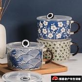 陶瓷泡面碗帶蓋大湯碗便當盒卡通可愛飯盒【探索者戶外生活館】