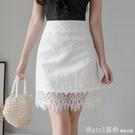 短裙 蕾絲半身裙女夏2021春季新款韓版氣質百搭高腰a字短裙白色包臀裙 618購物節