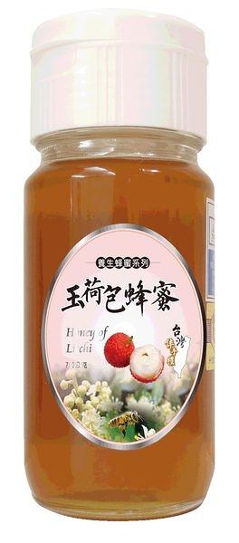 【胡麻園】養生蜂蜜(玉荷包)