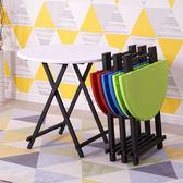 折疊桌餐桌家用小戶型吃飯桌簡易4人飯桌小方桌便攜折疊戶外圓桌xw一件免運