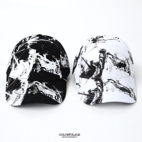 老帽 黑白渲染棒球帽【NHA15】