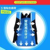 書包小學生1-2-3-6年級男女生 護脊耐磨輕防水兒童雙肩包6-12周歲 QQ1561『樂愛居家館』