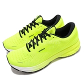Brooks 慢跑鞋 Ghost 13 Splash Pack 黃 黑 男鞋 魔鬼系列 避震緩衝 【ACS】 1103481D774