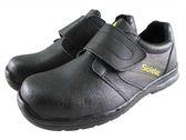 『雙惠鞋櫃』◆Soletec ◆ 皮革製 堅硬安全舒適 皮革安全鞋/工作鞋 ◆台灣製造◆ (SF-1616) 黑