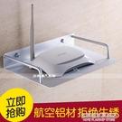 免打孔電視機頂盒架子投影儀掛架支架路由器置物架wifi收納盒托架 NMS名購新品