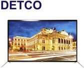 【DETCO大帝可】60型FHD 智慧背光顯示器 DT-60WA