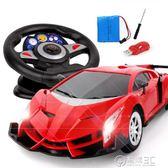 超大遙控車充電方向盤感應遙控汽車兒童玩具男孩玩具車電動漂移車igo   電購3C