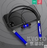 無線藍芽耳機掛脖式雙耳入耳式運動跑步超長待機蘋果安卓 【快速出貨】