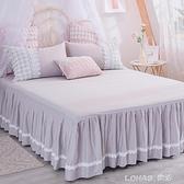 純棉純色公主風床罩床裙式床套罩單件花邊床單防滑1.2m1.5米1.8米 樂活生活館