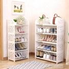 鞋架歐式簡易組裝多功能簡約現代家用多層防塵小鞋櫃省空間經濟型 【全館免運】