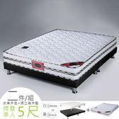床組《YoStyle》柯堤二線天絲棉獨立筒床組-雙人5尺(二色) 床組 雙人床 雙人床墊 獨立筒 專人送