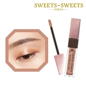 SWEETS SWEETS 氣泡香檳眼影蜜 10-焦糖布蕾橘 5.5g