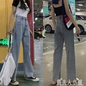 牛仔寬管褲女寬鬆高腰cec直筒褲子夏垂感顯瘦泫雅風秋裝 錢夫人