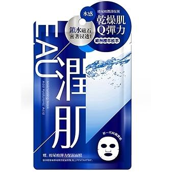【EAU 耀】玻尿酸彈力保濕面膜 單片裝【艾保康】